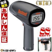 最高時速322kmまで高感知センサー/最高 時速±1kmの精度で計測可能(※正面測定での最高精度) ...