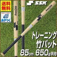 ボールを見て打つ、ボールの芯を打に抜く練習におすすめのスレンダーバット。●素材:竹●カラー:ナチュラ...