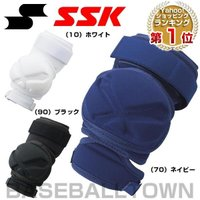 SSK エルボーガード 野球 打者用 ショートタイプ 左右兼用 EGSP3 高校野球対応モデル ひじ当て 大人