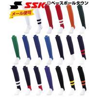 SSK ストッキング 野球 一般 ローカット リブ編み YA2201 メール便可