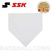 SSK ホームベース 野球 少年用 5mm厚 YH5J 少年 ジュニア
