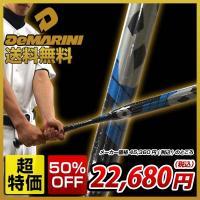 USプロリーグアドバイザリースタッフ使用モデル。ゴム専用に設計した日本オリジナル。●素材:打球部/P...
