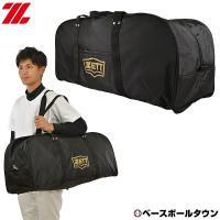 ゼット 野球 ヘルメット兼キャッチャー防具ケース ブラック BA1325-1900