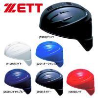 軟式キャッチャー用ヘルメット。●素材:合成樹脂製(ABS)●カラー:(1100)ホワイト、(1900...