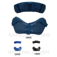 上下セット●カラー:(1900)ブラック、(2300)ブルー、(2900)ネイビー●ご使用前にマスク...