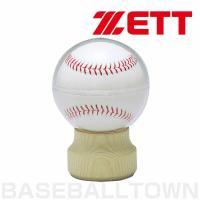 記念ボールディスプレイケース※ボールは含まれておりません。●日本製●野球用品、ZETT、メモリアルグ...