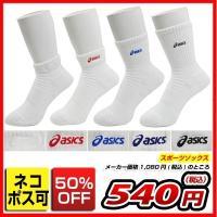モデル別スペック表商品番号カラー素材ベリーショート(XAS101)(0101)ホワイト×ホワイト、(...