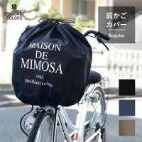 ●自転車前かごカバー オリジナル ロゴ(ひったくり防止カバー)    ●巾着タイプなので、カゴの中の...