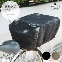 ●自転車後ろカゴ用カバー  【雨にも負けず】-Be not defeated by the rain...