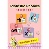 ファンタスティック・フォニックス 対象年齢:2〜15歳/発音は英語学習の命!イラスト、サウンド、マウ...