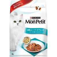 ご注意事項・この商品は下記内容×12セットでお届けしますネコのお気に入りのまぐろさけえびかにを味わい...