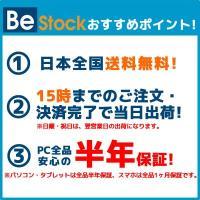 中古 ノートパソコン Lenovo レノボ ThinkPad T540p 20BFA1CPJP Core i5 メモリ:4GB 6ヶ月保証|be-stock|02