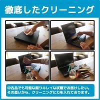 中古 ノートパソコン Lenovo レノボ ThinkPad X220 4286-RK2 Core i5 メモリ:4GB 6ヶ月保証|be-stock|04
