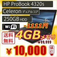 CPU:Celeron P4600(2.0GHz) メモリ:4GB HDD:250GB OS:Win...