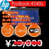 CPU:Core i5 3210M(2.5GHz) メモリ:4GB HDD: 320GB OS:Wi...