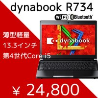 CPU:Core i5 4300M(2.6GHz)  メモリ:4GB HDD:320GB OS:Wi...