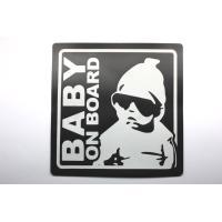 赤ちゃん用品 自動車用 夜間 反射 baby in car ベビー イン カ― 赤ちゃん 乗ってます マグネット ステッカー