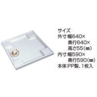 送料:650円 ※北海道・沖縄・離島については別途送料見積  ※必ずトラップを選択してご注文下さい。...
