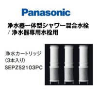 ※在庫有り!  対応水栓品番:QSKM6001EPC、QSKM6001ZEPC、QSK1600PC、...