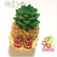 沖縄のパイナップルの上のキュートなペアーシーサー  高さ約7.5cm×横5cm×奥行き6.5cm  ...