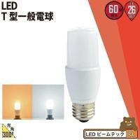 ●LED電球 T形 D形 電球色/昼光色  全方向タイプ 電球形蛍光ランプEFD15/EFD25代替...