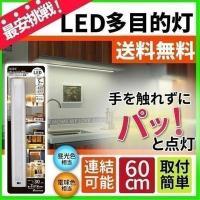 【仕様】 LED 多目的灯 9W形(器具一体型) 専用アダプタ: 入力AC100V(50/60Hz)...