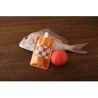 【 新商品 】離乳食 無添加 オーガニック 有機無農薬 野菜 天然だし BabyOrgente 鯛とトマトおじや 1袋
