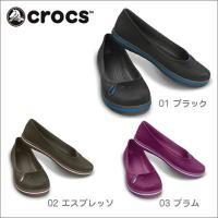Crocs Crocband Flat Special/クロックス クロックバンド フラット スペシ...