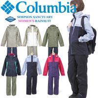 ■コメント 優れた防水透湿機能で快適な着用感。ジャケットとパンツをセットしたレイスーツ。 光沢を抑え...