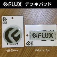 FLUXのデッキパッドです。  CIRCLE PAD:サイズ 約直径10cm SQUARE PAD:...