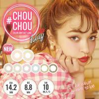 ■ブランド名:#CHOUCHOU ( チュチュ マンスリー ) ■カラー:#ベイビーブルー / #ミ...