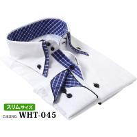 ワイシャツ/安い/Yシャツ/白/カッターシャツ/メンズ/ドゥエボットーニ/ドレスシャツ/ホワイト/ビジネスシャツ/人気/大きいサイズ/3L/格安/おしゃれ/結婚式/男/