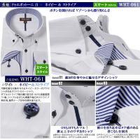 ドレスシャツ メンズ  白 スリム 結婚式 ボタンダウン 大きいサイズ カッターシャツ ワイシャツ 激安 通販 WHT-010/1枚