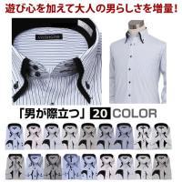 3枚以上のご購入で送料無料!選べるワイシャツ ドゥエボットーニ ビジネスで際立つ 女子にも大好評のB...
