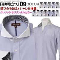 おしゃれ 長袖 安い Yシャツ ドゥエボットーニ/ボタンダウンシャツ/クレリックシャツ/ドレスシャツ...