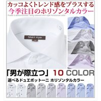 ワイシャツ サイズ S  37-79 M 39-81 L 41-83 LL  43-85 3L 45...