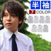選べる半袖ワイシャツ ドゥエボットーニ ビジネスで際立つ 女子にも大好評のBIZ 半袖 yシャツ ド...