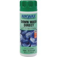 撥水ダウン・通常のダウン両方に対応。パワフルな洗浄力と撥水効果の高い持続性。用途:撥水ダウン・ダウン...