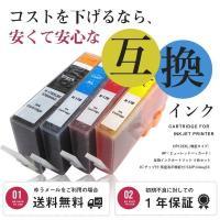 【HP178XL(増量タイプ) HP (ヒューレッドパッカード) 互換インクカートリッジ 4色セット...