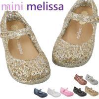 ■商品説明 Melissa(メリッサ)はブラジル発の人気シューズブランド。 メリッサの中で定番で人気...