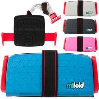 マイフォールド/Mifold 携帯 チャイルドシート ブースターシート ジュニアシート ドライブ grab-and-go booster seat ジュニアシート