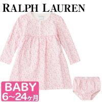 ■商品説明 ポロ ラルフ ローレン Printed jersey-paisley dresses k...