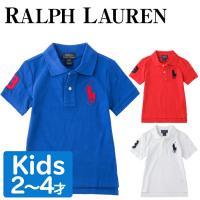 ポロ ラルフ ローレン ショートスリーブビッグポニーポロシャツ  左胸にはポロのマークもワンポイント...