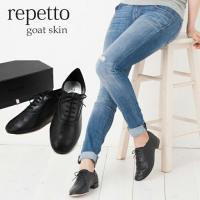 レペット 靴 Repetto レースアップシューズ RICHELIEU ZIZI GOATSKIN ...