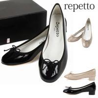 レペット 靴 Repetto エナメル ヒール バレエシューズ CAMILLE VERNIS V51...