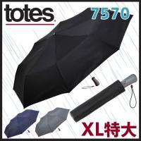■商品説明 Totes メンズ 自動開閉 折りたたみ傘 7570 112kmの強風にも耐える強さ!親...