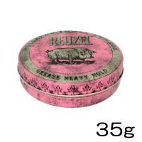 商品名:REUZEL POMADE -PINK-(ルーゾーポマード ピンク) 内容量:35g  <商...