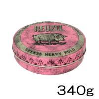 商品名:REUZEL POMADE -PINK-(ルーゾーポマード ピンク) 内容量:340g  <...