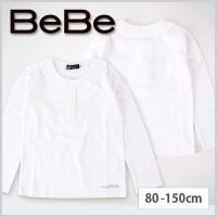 【BeBe/ベベ】【90cm】【100cm】【110cm】【120cm】【130cm】【140cm】...