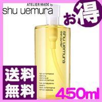 ■使用方法  ・乾いた手に適量(ポンプ4プッシュが目安)のオイルをとり、 顔全体をマッサージするよう...